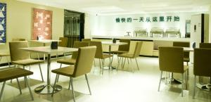 City Comfort Inn Nanning Dongge Qingxiu Plaza Branch