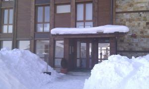 Банско - Mountain View Aparthotel