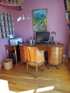 Bed And Breakfast Boyer, Париж