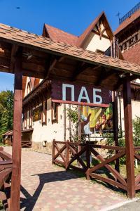 Отель Краков - фото 21