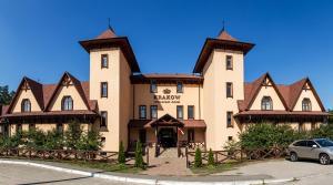 Отель Краков - фото 1