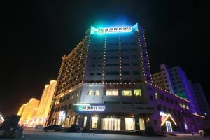 Zhangye Lvzhou Holiday Inn
