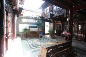 Yongxia Naxi Boutique Inn