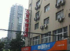 Suzhou Jiuling Express Hotel