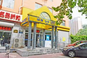 Eake Hotel Youyidajie Branch
