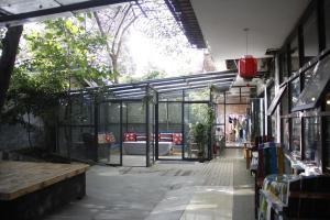 Chengdu Buttonwood Parkside Hostel, Hostely  Chengdu - big - 11