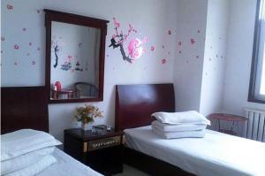 Xijing Family Apartment