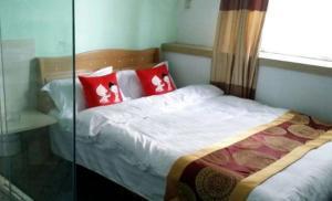 Shangkejia Inn