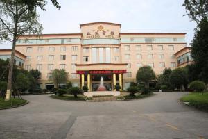 Ya'An Hongzhu Hotel