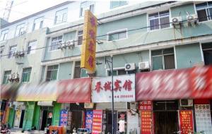 Yucheng Hotel