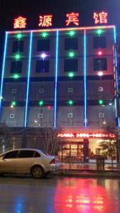 Lichuan Xinyuan Hotel