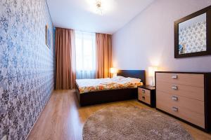 Studiominsk Apartments - фото 6