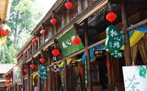 Shangli Ancient Town Xixinyuan Inn