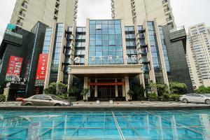 Haikou Tianyi Donghuan Grand Hotel