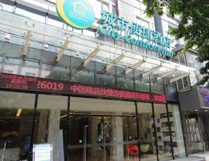 City Comfort Inn Nanning Xinzhu Branch