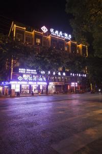 Guilin Youpinju Hotel