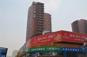 Qian Li Xing Inn Xin Hua Ji Mao Branch