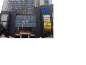 Handan Nanhu Hotel