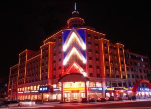 Dongyang International Hotel