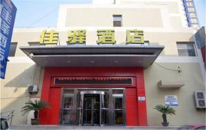 Grace Inn Laiwu West Fengcheng Street