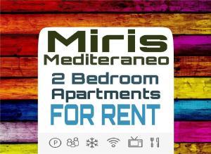 obrázek - Miris Mediterraneo Apartments