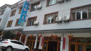 Jixiang Guesthouse