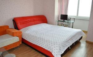(Aiqing Apartment)