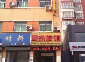 Zhoujie Inn