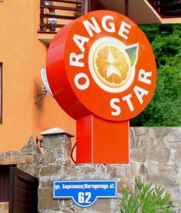 Гостевой дом Orange star - фото 4