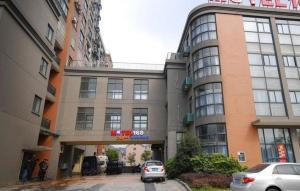 Hantai Mojia Hotel Hangzhou Xiaoshan Beigan Branch