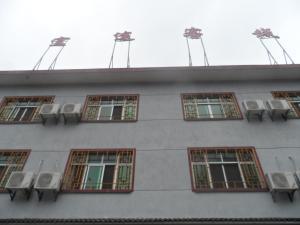 Yitu Inn