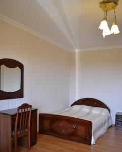Мини-отель Арарат - фото 20