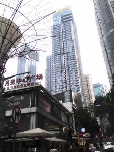 Wufeng Minsu