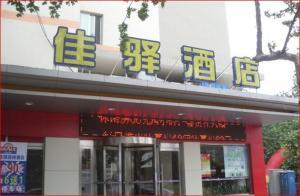 Grace Inn Jiaozhou Railway Station Branch