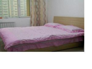 Jiahe Hotel Apartment Normal University