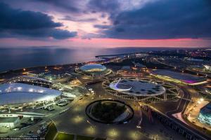 Отель Milana Hotel Olympic Park - фото 1