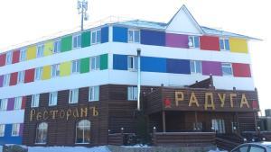 Гостиница Радуга - фото 24