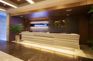 Premiers Hotel