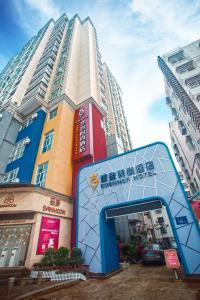 Yideng Hotel Theme Hotel