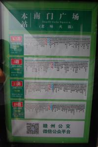 Ganzhou Qixi International Youth Hostel, Hostels  Ganzhou - big - 56