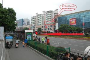 Ganzhou Qixi International Youth Hostel, Hostels  Ganzhou - big - 44