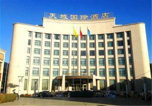 Zhangye Tianyu International Hotel