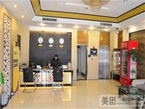 Linyi Baidu Fashion Hotel