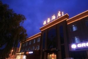 Zhangye Hengsheng Hotel