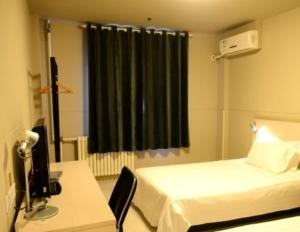Jinguang Express Hotel Qufu Tourist Centre Sankong, Hostince  Qufu - big - 4