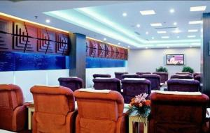Huifu International Business Hotel