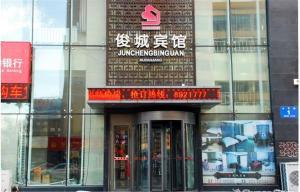 Mudanjiang Juncheng Hotel