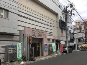 Sauna & Capsule Cure Kokubuncho
