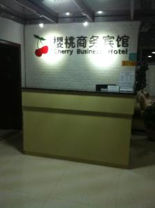 Cherry Business Hotel