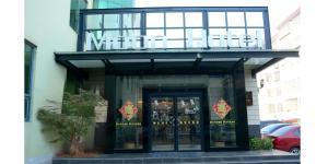 Linyi Moon Bay Hotel